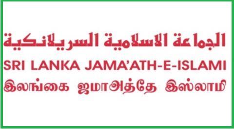 jamathul-islami