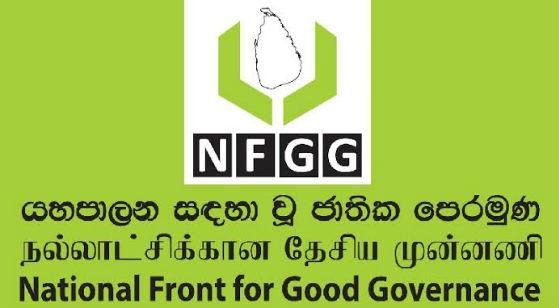 nfgg66