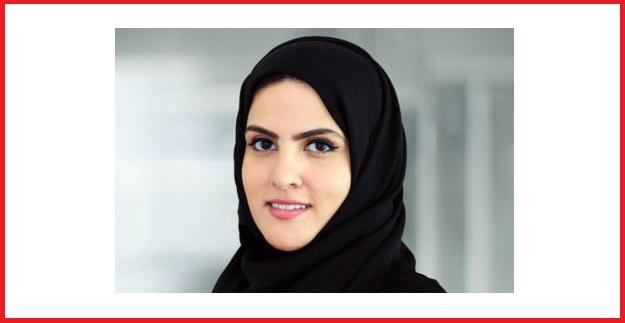 Qatari-Princess-Shaikha-Salwa-400x265