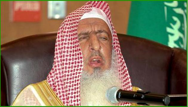 saudi base imam