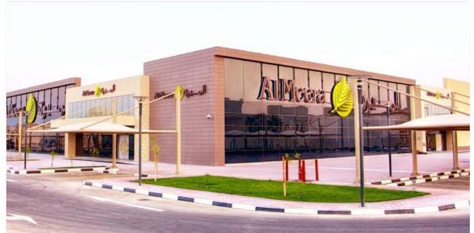 al-meera