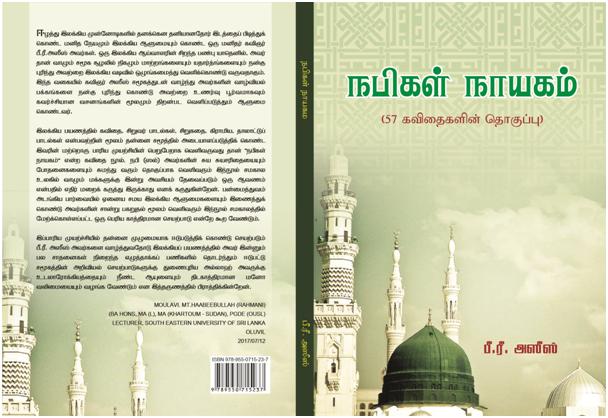 PT Book 02
