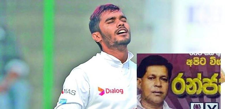 Dhananjaya-de-Silva's-Father-Shot-Dead