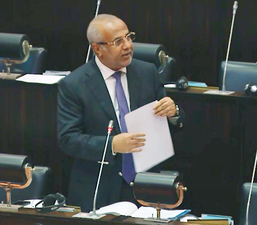 Parliament 01 (1)