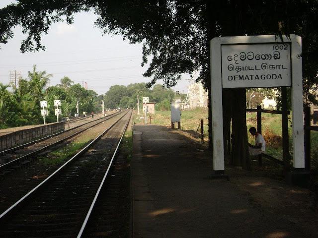 Dematagoda